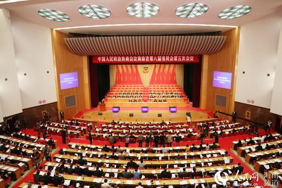 政协海南六届五次会议开幕 于迅作工作报告