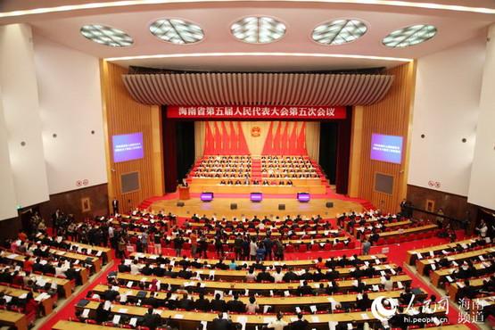 海南省五届人大五次会议开幕 刘赐贵作报告