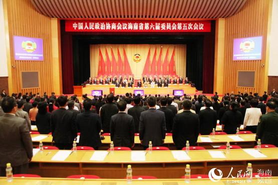 海南省政协六届五次会议闭幕 李富林当选副主席